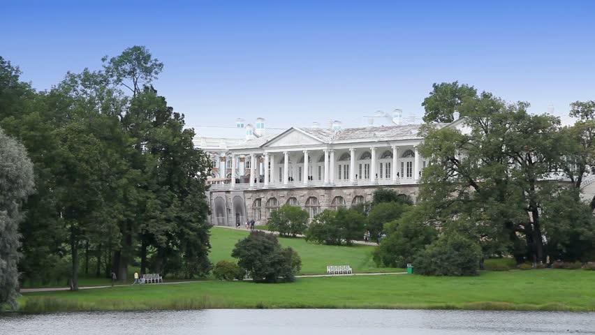 Catherine Park Pushkin Tsarskoye Selo Petersburg