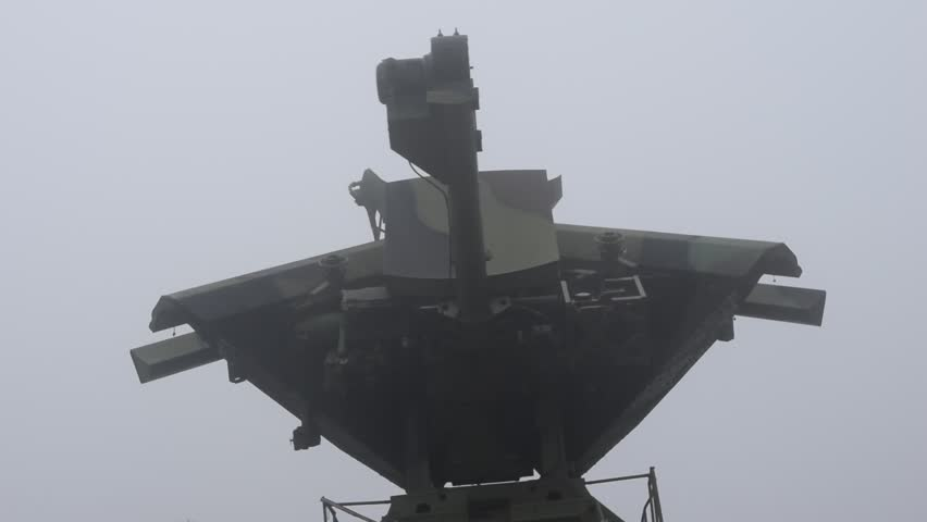 Header of Air Defense
