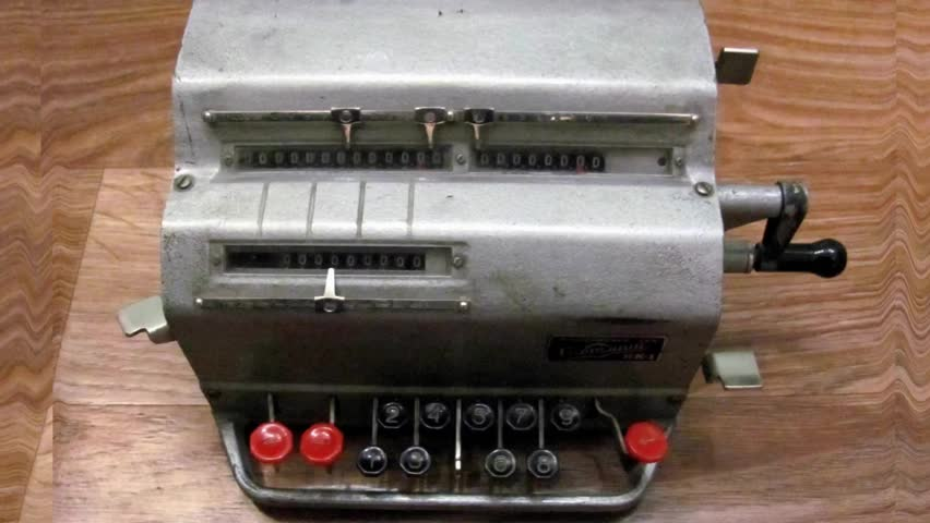Header of Adding Machine