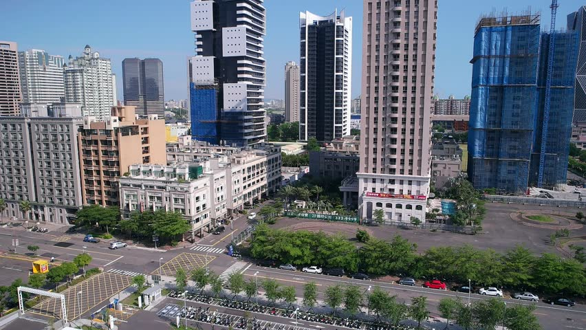 Kaohsiung - April 2016: Aerial city view. | Shutterstock HD Video #25231556
