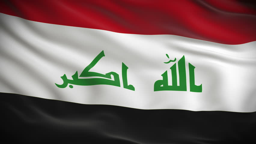 Highly detailed Iraqi flag ripples in the wind. Looped 3d animation for continuous playback.