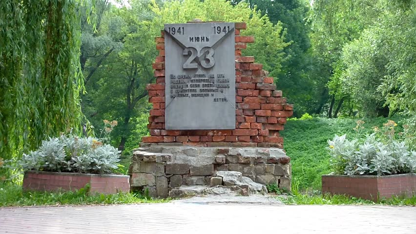 BREST, BELARUS - AUGUST 4: Memorial board at the Brest Fortress on August 4, 2012 in Brest, Belarus. Here began the invasion of Hitler's Germany on the USSR on June 22, 1941. - HD stock footage clip
