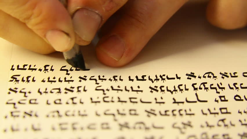 Special Writing A Torah-Book. 