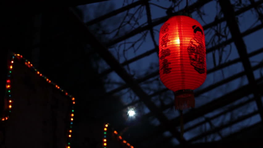 Chinese red lantern,for celebrate spring festival | Shutterstock HD Video #4844423