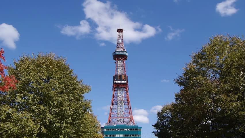 SAPPORO, JAPAN - OCTOBER 18 : Sapporo TV Tower located at Sapporo Odori Park on