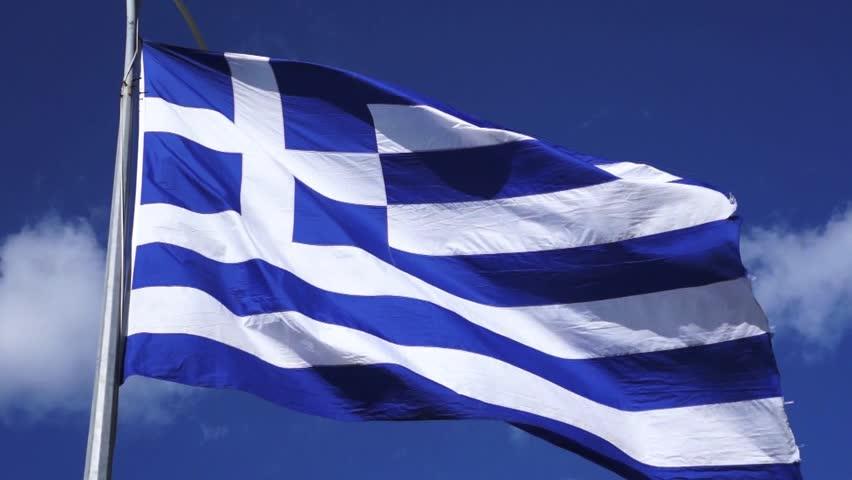 clip art greece flag-#49