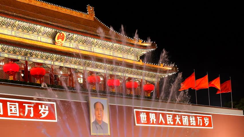 Tienanmen Gate  - HD stock footage clip