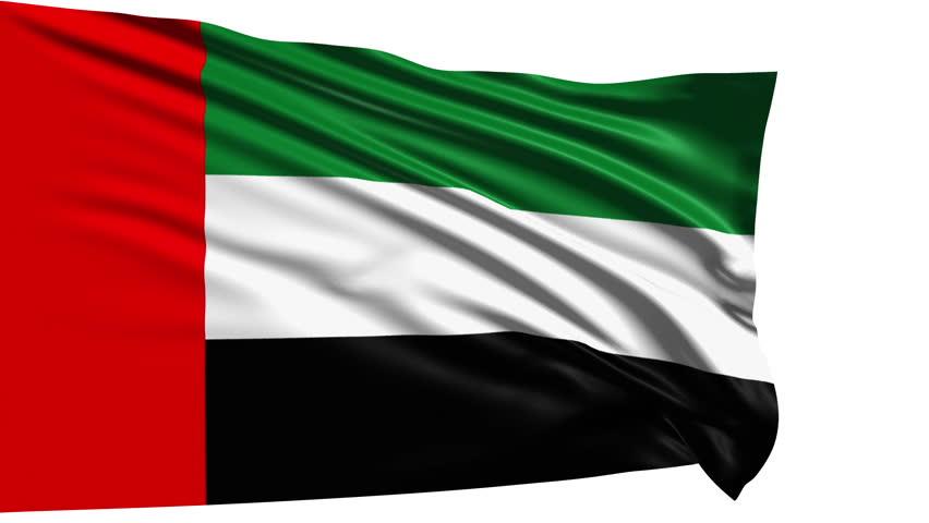 United Arab Emirates Flag Stock Footage Video - ShutterstockUae Flag Animation