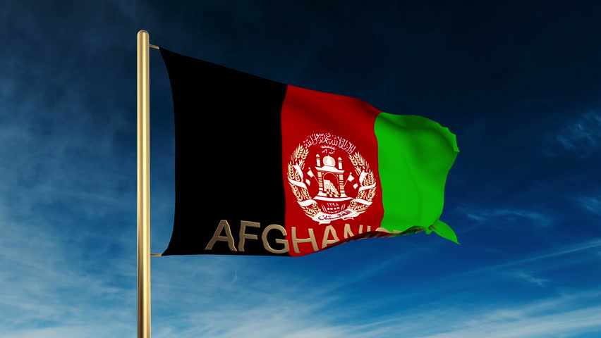 Afghanistan flag slider style with title. Waving in the wind with cloud background animation | Shutterstock HD Video #9390701