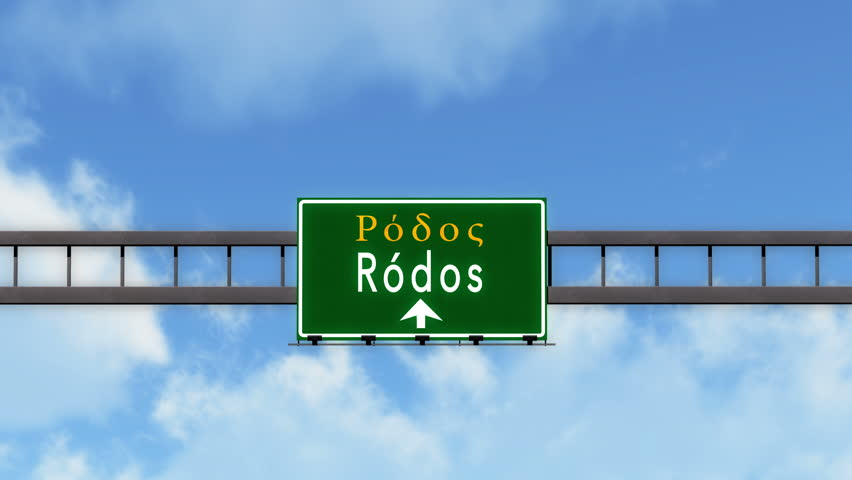 4K Passing under Rhodes Greece Highway Sign with Matte Photorealistic 3D Animation